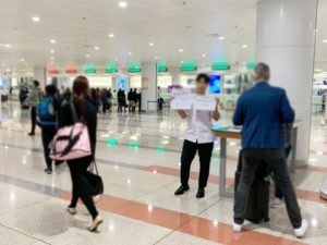 VIP airport fast track service